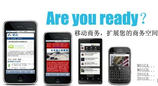 短信彩信综合平台